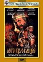 Фільм «Легенда о Кащее или В поисках тридесятого царства» (2004)