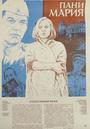 Фільм «Пани Мария» (1979)