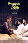 Фильм «Обещания в темноте» (1979)