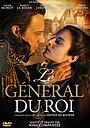Фільм «Королівський генерал» (2014)