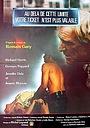Фильм «Ваш билет больше не действителен» (1981)