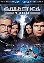 Сериал «Звездный крейсер Галактика 1980» (1980)
