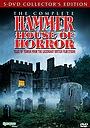 Серіал «Дом ужасов студии Hammer» (1980)