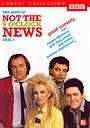 Сериал «Не девятичасовые новости» (1979 – 1982)
