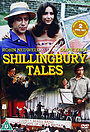 Серіал «Shillingbury Tales» (1980 – ...)