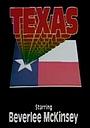 Серіал «Техас» (1980 – 1982)
