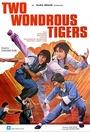 Фільм «Два дивных тигра» (1979)