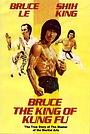 Фільм «Брюс — король кунг-фу» (1980)