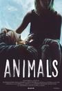 Фильм «Животные» (2014)