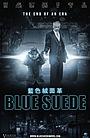 Фільм «Blue Suede»