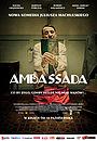 Фильм «ПосольССтво» (2013)