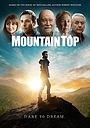 Фільм «Вершина горы» (2017)