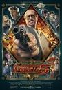 Фільм «Торренте 5» (2014)