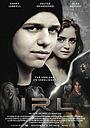 Фильм «Irl» (2013)