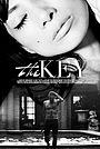 Фільм «The Key» (2014)