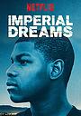 Фильм «Имперские сны» (2014)