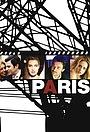 Сериал «Париж» (2015)