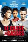 Фильм «Le casse des casses» (2014)
