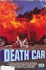Фильм «Машина смерти на свободе» (1979)