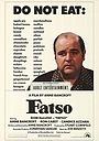 Фільм «Толстяк» (1980)