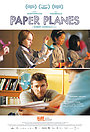 Фільм «Паперові літачки» (2014)