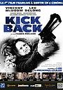 Фильм «Kickback» (2015)