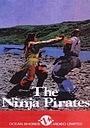 Фільм «Ниндзя пираты» (1981)