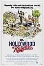 Фільм «Голливудские рыцари» (1980)