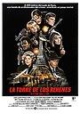 Фільм «Узник башни» (1980)