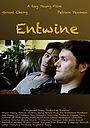 Фильм «Entwine» (2012)