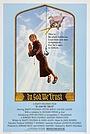Фільм «Бог подаст» (1980)