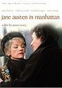 Фильм «Джейн Остин на Манхэттене» (1980)