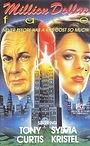 Фільм «Лицо на миллион долларов» (1981)