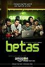 Серіал «Бета» (2013 – 2014)