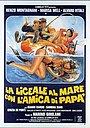 Фильм «Лицеистка на море с папиной подругой» (1980)