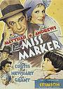 Фільм «Маленька міс Маркер» (1980)