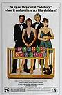 Фільм «Любящие пары» (1980)