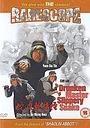 Фільм «Сумасшедшее кунг-фу» (1980)
