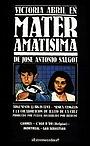 Фільм «Нежно любящая мать» (1980)
