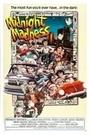 Фільм «Полуночное безумие» (1980)
