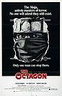 Фільм «Октагон» (1980)