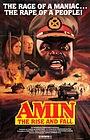 Фільм «Возвышение и падение Иди Амина» (1981)
