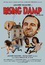 Фільм «Сдаётся комната» (1980)