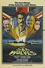 Фильм «Морские волки: Последняя атака калькуттской легкой кавалерии» (1980)