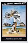 Фильм «Сырая низина, США» (1981)