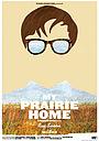 Фільм «Мой дом — прерия» (2013)