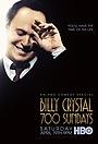 Фільм «Билли Кристал. Семьсот воскресений» (2014)
