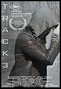 Фільм «Track 3» (2014)
