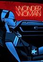 Сериал «Чудо-женщина» (2013)