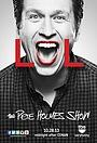Сериал «Шоу Пита Холмса» (2013 – 2014)
